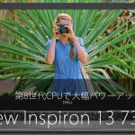 New Inspiron 13